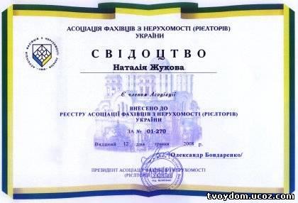 Агентство недвижимости Аврора-риэлти